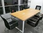 重庆九龙坡区办公家具办公桌会议桌折叠桌培训桌厂价优惠