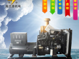 厂家直销 潍柴75千瓦 柴油发电机组 手动型小型发电机组品质保证