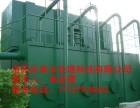 养殖一体化净水设备 天泰高效一体化净水设备