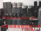 酒吧音响回收,北京 ktv  舞厅音响设备回收