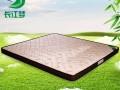 供应天然环保植物竹原纤维床垫