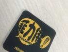 菲力伟蓝庭店健身卡