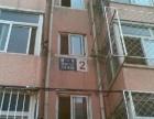 南三环横一条华芳嘉园南北通透两居室满五年商品房88.15平米