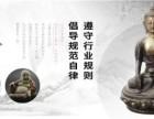 2019年香港佳士得拍卖公司鉴宝征集手机号多少