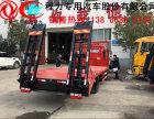 伊春市厂家直销解放单桥挖挖掘机平板运输车 东风挖掘机平板车