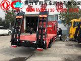滨州市 解放小三轴挖掘机平板车 13886863102
