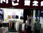 出租老余杭商业街卖场 黄金地段 服装店低价转让