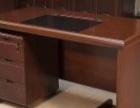 办公桌 出售 1.6×80