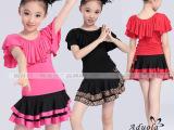 正道智富幼儿舞蹈服拉丁舞服装套装表演练习儿童女演出服厂家批发