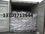 厂家直销 供应优质 磷酸三钠 量大优惠