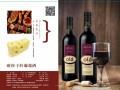 法国原装进口干红欧拉红酒全国招商