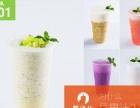 较汁儿加盟/冷热饮加盟/源自韩国的鲜榨果汁加盟连锁