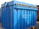 厂家专业订制小型袋式除尘器 单机环保除尘设备