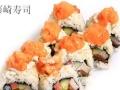 寿司加盟连锁哪个品牌好?藤崎寿司强力推荐