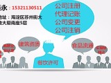 北京建筑资质审批有哪些流程