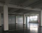 天津科创慧谷孵化器华明低碳园厂房办公室招租可做环评