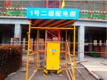 北京公司企業實繳驗資