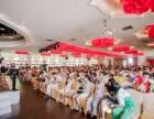 汕头企业庆典活动 年会晚会等活动策划执行