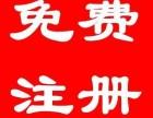 武汉公司注销流程及需要多少费用