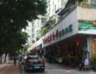 梅林关上梅路转角位商铺出售 铺位可餐饮
