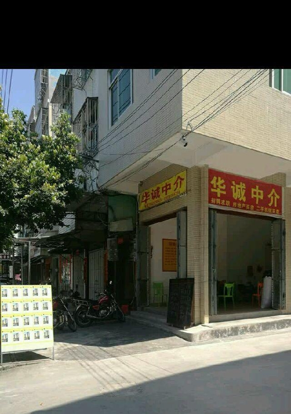官里村老房子 2室2厅1卫
