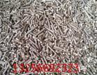生物质木屑制粒机 生物质颗粒机的价格以及生产厂家以及图片