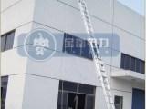 供应宝富工业用梯 单面铝合金伸缩梯 厂家直销三联式升降梯