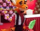 视觉气球装饰(婚宴、宝宝宴、生日宴、等气球装饰)