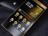 UniscopE/优思 U W2015三网通手机双模电信4G手机