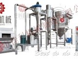 SCR脱硝催化剂超细磨粉机 脱硝催化剂万能磨粉机 超微粉碎机