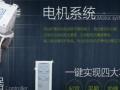 青岛名牌电动护理床门店便宜出售