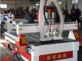 大同板式家具开料机价格 数控木工开料机厂家