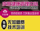 兴安来宾中药祛斑 五天祛斑厂家是北京的吗?安全吗?反弹吗?
