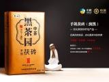 【中粮中茶】安化黑茶 润黑手筑茯砖1kg 纯手工制作 茶叶批发