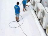 山东屋顶防水材料-潍坊供应质量好的屋顶防水涂料