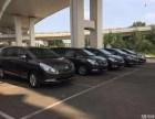 北京旅游租车商务租车公司班车等服务