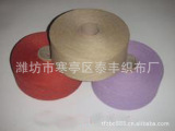 批发销售 纱线 棉纺纱 纯棉颜色纱 普梳 长期供应