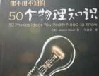中华上下五千年(学生版),15元;