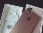 高价回收苹果7p 三星华为手机 vivo手机oppo手机