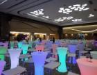 周年庆典舞台灯光大圆餐桌餐椅贵宾椅折叠椅折叠桌竹节椅租赁