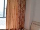 江滨鸿旭嘉苑 3室2厅150平米 精装修 半年付押一