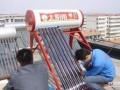 城阳维修太阳能漏水,不上水,上不去水
