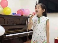 深圳罗湖万象城唱歌培训 通俗唱法的基本功