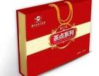 南阳精品盒厂 南阳包装设计