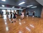昆明拉丁教师培训 九月拉丁舞教师班预报名中