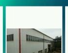 石马山开发区 厂房 4000平米出租