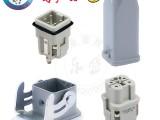 机械手臂HA-004芯电力传输插座热流道5针工业重载连接器