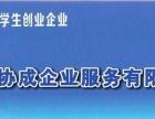 武功商标注册公司 商标总局备案许可专业正规代理公司