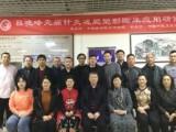北京针灸减肥培训,11月吕晓峰无痛针灸减肥培训