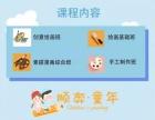 广西桂林市顺奔童年少儿绘画手工制作班